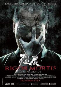 rigor-mortis-2013