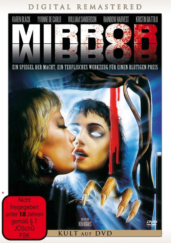 Mirror Mirror (1990)