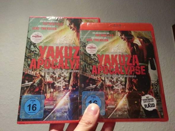 yakuza-apokalype-dvd-bluray